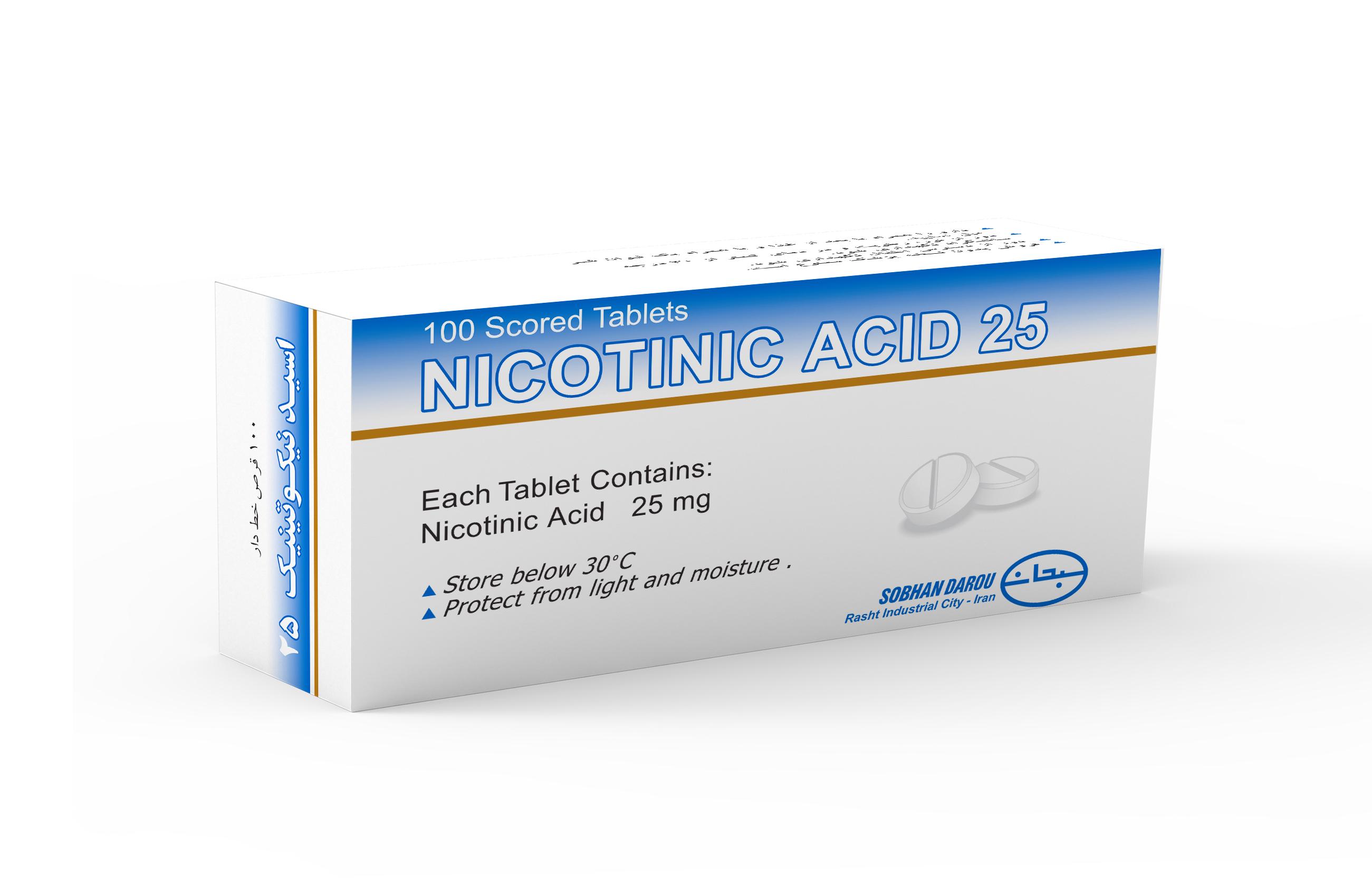 اسید-نیکوتینیک